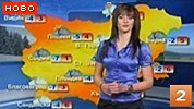 Bulgaria weather webcams synoptic weather forecast today and tomorrow video Free-WebCamBG