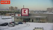 София времето уеб камера вход и паркинг магазин 'Кауфланд', бул. 'Ген. Тотлебен', центъра, kamerite Free-WebCamBG