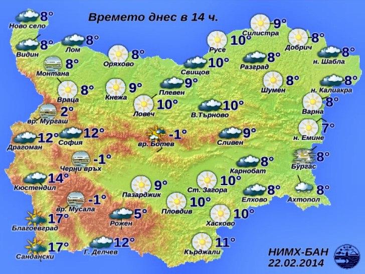 Vremeto I Temperatura Dnes Karta Prognoza