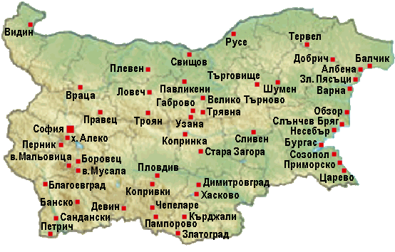 България времето уеб камери на високоскоростен сървър и видими от всяка точка по света